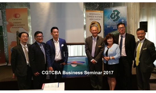 CGTCBA Business Seminar 2017