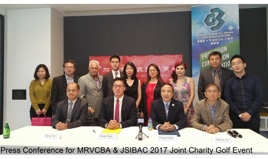 Press Conference for MRVCBA & JIBAC Charity Golf Event
