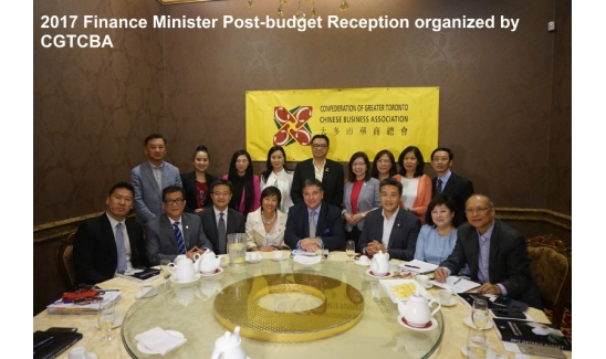 2017 Finance Minister Post-budget Reception organized by CGTCBA