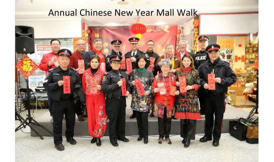 CNY Mall Walk