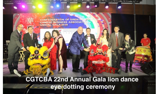 CGTCBA 22nd Annual Gala Lion dance eye-dotting ceremony