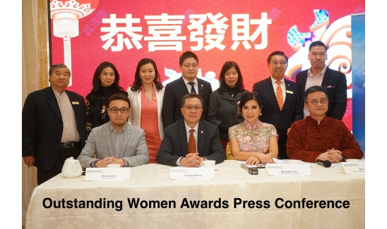 Women's Awards Press Conf