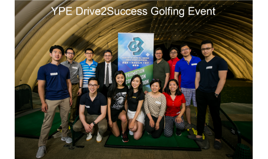 YPE Drive2Sucess