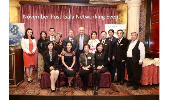 November Post-Gala Networking Event