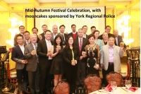 2017 Mid-Autumn Festival Celebration