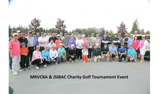 MRVCBA & JSIBAC Charity Golf Tournament & Dinner